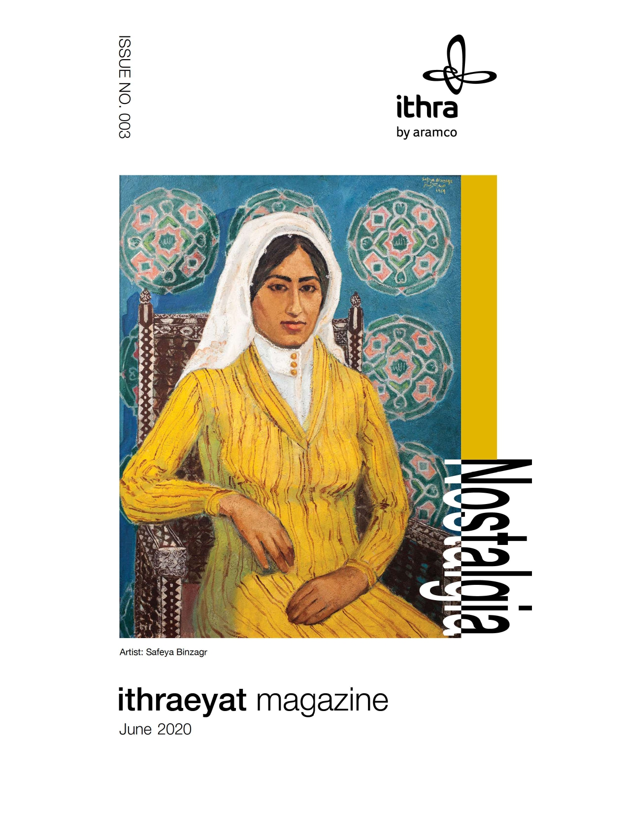 Ithraeyat Magazine June 2020
