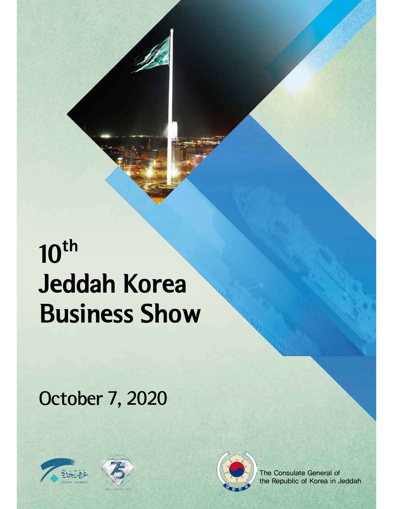 10th jeddah korea business show