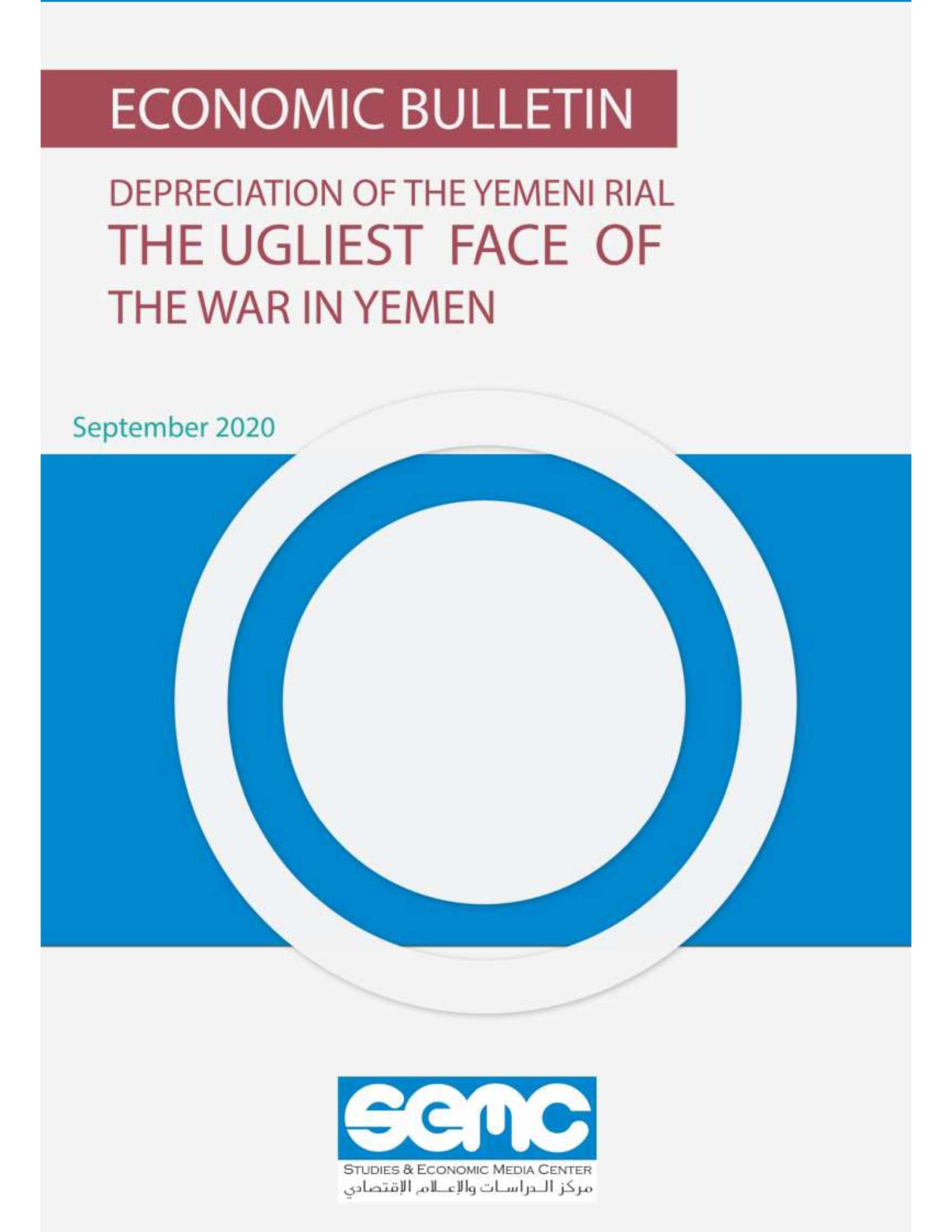 Depreciation Of The Yemen Rial