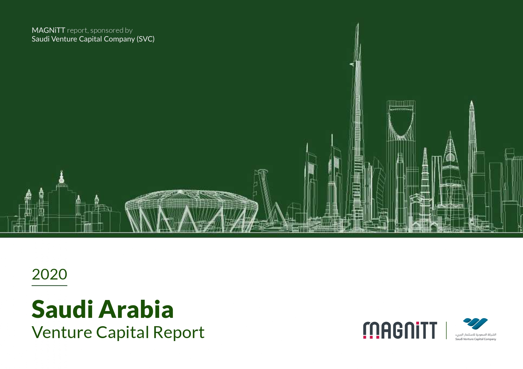 Saudi Arabia Venture Capital Report 2020